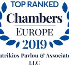 ranking_firm2019